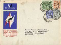 (Uganda) Kampala to Australia, bs Brisbane 21/12, first acceptance of African 'all the way' airmail for Australia for carriage on the Imperial Airways African service to Cairo 10/12 transit cds, to connect with the first extension of the IA/ITCA/Qantas service from Singapore to Brisbane, official 'Kangaroo' cover franked 2/- canc Kampala cds. Scarce.