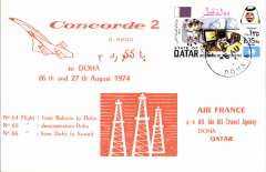 (Concorde) Qatar, Concorde 2 Doha demonstration flight. franked 1.35Rls canc Doha cds, souvenir cover.