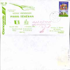(Concorde) Air France Concorde, Paris - Tehran, POA franked 2R Iran stamp, canc Tehran cds, souvenir cover..