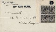 """(Singapore) Air Survey Co Rangoon, first airmail, Singapore to Kuala Lumpur, bs 2pm 23/8, arrived Port Swettenham 11.15am, then taken by train to Kuala Lumpur arriving 2.30pm, plain cover correctly rated 4c, special black straight line """"By Air Mail"""" cachet and ms """"By Air Mail"""". Carried by Neville Vincent, who arrived in Singapore immediately following the completion of his government. sponsored aerial survey in Sarawak. The GPO in Singapore took advantage of his arrival to hastily arrange a first dispatch by air of mail to Kuala Lumpur (via Port Swettenham). As a result the flight had the minimum of publicity resulting in only a very small mail being carried.  A scarce and historical specimen in fine condition. An explanatory 500 word article accompanies this item."""