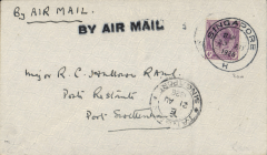 "(Singapore) Air Survey Co Rangoon, first airmail posted from Singapore, 8am 23 Aug 1926, to Port Swettenham, arrived 12.30pm 23 Aug 1926, plain cover correctly rated 4c, special black st line ""By Air Mail"" cachet and ms ""By Air Mail"". Carried by Neville Vincent, who arrived unexpectedly in Singapore immediately following the completion of his govt. sponsored aerial survey in Sarawak.  On hearing that he intended to fly on to Port Swettenham and Kuala Lumpur  the GPO in Singapore took advantage of his arrival to arrange a first dispatch by air of mail to Kuala Lumpur via Port Swettenham. The flight had the minimum of publicity resulting in a very small mail. In fact, only 5 covers were carried on the Port Swettenham leg. An explanatory 500 word article accompanies this item"