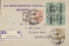 (India) F/F Bombay to Karachi, fine Karachi bs 25/1, registered (label) cover, franked 11 1/2 annas, canc fine strikes Bombay/Air post cds, typed 'Via Bombay-Karachi Air Service', neat 3mm trim left hand side hardly noticeable from the front. At the end of the war, the RAF in India was used in an attempt to start a regular airmail service in 1920, with the intention of connecting Karachi with the incoming and homeward bound mail boats at Bombay. Unfortunately, due to public apathy, the Government decided to abandon the idea after only seven flights in each direction, Ref # 20-10,  Indian Air Mails, Brown J, 1995