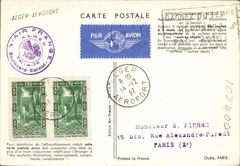 (Algeria) Air France publicity card issued for use with reduced postage during the Christmas and New Year period, Alger to Paris, franked 40c.