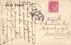 (India) First Aerial Post, Allahahbad to Naini Junction, PPC franked KE 1 anna, canc 50% strike large circular magenta Exhibition postmark and fine strike  Allahahbad 18 FE/11 cds. The front is fine, verso there is some localised staining on the picture side - see scan.