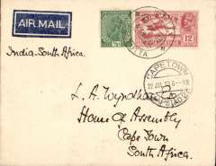 (India) Extension of the Indian Route to Calcutta, first acceptance of Indian mail for South Africa, on the return flight Calcutta to Cape Town, 22/7 arrival ds on front carried on first return of ITCA Trans Indian fllight from Calcutta via Allahabad, Delhi and Jodhpur to Karachi, connecting with IAW Karachi-London flight IW 185, then at Cairo, 14Jly transit cds, with IAW London-Cape Town flight AS 86 (see Wingent), plain cover addressed to LA Wyndham, House of Assembly, Cape Town, franked 12 1/2A canc black 'Calcutta/10 Jly 33 cds.  Very small mail, only 12 carried, see Newall p346.