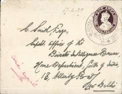 (India) Stack and Leete deliver mail, Peshawar to Delhi, bs special 'Royal Air Force Display/Delhi/18.2.27',  1a PSW canc special 'Royal Air Force Display/Peshawar/17.2.27' cds. Closed top corner tear, barely detracts, see scan.