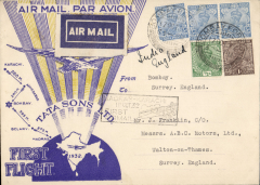 (India) TATA take over mails from IAW for Karachi-Madras route, F/F Bombay to London, no arrival ds, special TATA cover with yellow rays and no Union Jack, franked 3 anna 3p,  black boxed 'Madras-Karachi/First Air Mail/18 Oct 32' cachet, signed Stephen Smith verso. Flown by Neville Vincent, Newall 60u. Carried by Tata from Bombay-Karachi, then IAW to London.
