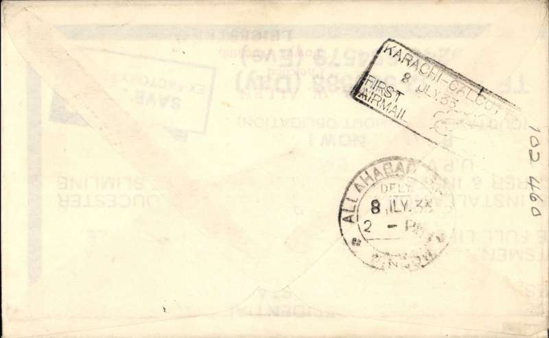 (India) England-India extension from Karachi to Calcutta, London to Allahabad, bs 8/7, red/white/blue souvenir cover, IAW/ITCA'