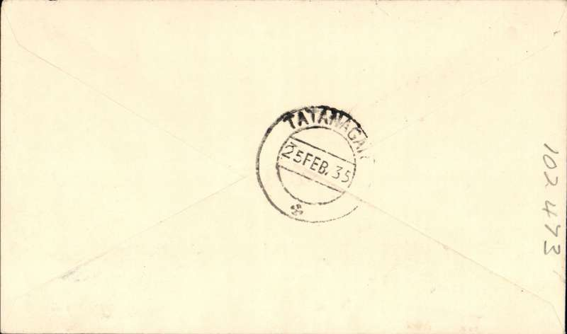 """(India) Bombay to Tatanagar, bs 25/2, plain cover franked 2 annas, canc Bombay cds, red boxed """"Demonstration Flight/ First Direct Airmail/Bombay-Calcutta/25th February 1935'. Uncommon destination."""