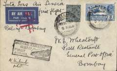 (India) Tata Sons Ltd, F/F Bellary to Bombay, bs 18/10, imprint airmail etiquette cover franked 3a3p canc Bellary cds, etiquette cancelled by red double cross Jusqu'a applied in Bombay, black framed 'Madras-Karachi/18 Oct 32 flight cachet used in Bombay only, signed by the pilot Neville Vintcent.