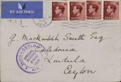 (GB External) Scarce GB acceptance for carriage to Ceylon on the Special Christmas flight, Bombay to Colombo, bs 24/12, pale grey airmail etiquette cover, franked 6d, violet circular 'Special Flight Xmas' cachet,TATA. 