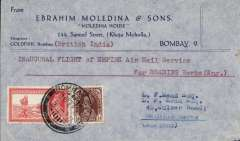 (India) Return second stage Empire Air Mail Scheme, Bombay to England, commercial printed cover franked 2 1/2 annas. Carrid from Karachi by the flying boat 'Carpentaria'.