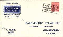 (India) F/F by Air Services of India, Rajkot to Ghatkoper (Bombay), bs 22/11, souvenir cover franked 2 annas, canc black framed 'First Air Mail/Kathiawar-Bombay/21st Nov 1938' cacher.