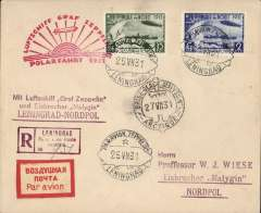 (Airship) Graf Zepelin Polar Flight, Leningrad to the North Pole, special Brise -Glas Malguin/Arctique/27 VII 31 arrival ds on front, reg (hs) envelope franked 35km and 2pvs Russian stamps, canc 'Par Avion Zepelin/Leningrad/25 VII 31' cds, red three line 'Leningrad-Nordpol' hs, and red flight confirmation cachet,