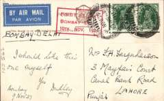 """(India) TATA F/F Bombay-Delhi, b/s 10/11, red boxed """"First Flight/Bombay-Delhi/10th Nov 1937"""", attractive PPC showing P&O RMS 'Strathmore' carrying First and Tourist Class Passengers, and the India-Australia Mail Service."""