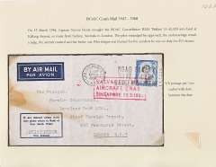 "(Recovered Interrupted Mail) BOAC Lockheed Constellation crash at Singapore, en route from Christchurch, New Zealand to London, imprint etiquette Bank of New South Wales corner cover, franked 1/6d, canc 11 Mr 54 cds, fine red boxed ""Salvaged Mail/Aircraft Crash/Singapore 13.3.1954"" cachet, Ni 540313aa."