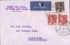 (Iraq) MISR Cairo–Cyprus–Haifa–Baghdad service, F/F Baghdad to Amman (Jordan), bs,Imperial Bank of Persia cover franked  20fls, typed 'Iraq-Palestine/First Air Mail/By MISR Air Lines'. Scarce.