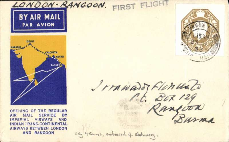 (GB External) F/F London to Rangoon, bs 1/10, official blue/yellow souvenir cover, franked 1/- embossed postal stationary cut out, Imperial Airways/Indian Trans-Continental Airways. Rare item, only 4 recorded franked with 1/- postal stationary.