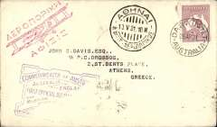 """(Australia) First acceptance of mail from Australia to Greece for carriage on the return of the first Imperial Airways experimental flight England-Australia, Darwin to Athens, 10/5 Athens arrival ds's (Goddard P5) on front and verso, plain cover franked 1913  2/-, 60% strike violet souvenir """"Australia-England/First Official Air mail Flight"""" cachet, red Greek 'biplane' flight cachet, ANA/Qantas/Imperial Airways."""
