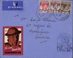 (Singapore) WWII censored cover, Singapore to England, airmail etiquette cover correctly rated 55c for the BOAC Eastern Singapore-Southampton Sep 39 to May 41 service, canc D/c Singapore/C cds, blue 'tombstone' Navy censor, red/brown/white 1c 'Malaya Patriotic Fund' label.