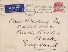 (Singapore) Singapore to England, airmail etiquette cover franked Straits Settlements 25c, canc Penang cds, correctly rated 25c for  carriage by Imperial Airways Far Eastern Service, flight IW608, maiden flight S23 Empire flying boat 'Carpentaria' from Karach to Southampton. Small top edge, and closed flap, tears, see scan.