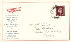 (GB Internal) Scottish Airways F/F KIrkwall to North Ronaldshay, bs 31/7, Orkney Herald Type II souvenir cover with printed 'Inauguration of/Thrice Weekly/Air Mail/Kirkwall/to/Ronaldshay/31st July 1939' and 'The Orkney Herald' text below with red plane, franked 1 1/2d canc Kirkwall cds, yellow/black/white propaganda label verso, 30 flown each way.