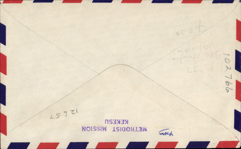 (Papua and New Guinea) Catalina Flying Boat Service, missionary cover addressed to Buin, franked 4d, weak POA 'Buin/New Guinea/10 JE 57' cds, with manuscript 'Per M.R. Catalina Service/Teopasina-Buin' at left. and signed by the pilot Captain Meredith/F.P. Catalina. Buin and Teopasina are towns on Bougainville Island, in eastern Papua New Guinea.