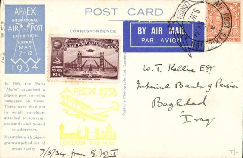 (GB Internal) London International Air Post Exhibition 1934, souvenir postcard depicting the Paris Matin Pigeon Post, postmarked 7th May 1934 special Expo cancellation, brown vignette, yellow Apex cachet, sent by air to Iraq.