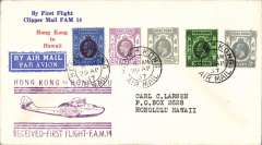 (Hong Kong) F/F Clipper Mail FAM 14, Hong Kong to Honolulu, bs 2/5, attractive and uncommon red/white/blue souvenir cover, franked $1 and 50,25,2,3 ct's, fine strike purple 'Hong Kong to Honolulu/Received First Flight FAM 14' cachet