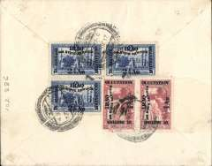 """(Iraq) RAF Cairo-Baghdad Service, Baghdad 'Internment Camp' to London, OHMS cover typed 'Air Mail' with embossed logo on flap franked 2 1/2a x3 and 1a x2  ?On State Service? stamps verso canc double ring cds's which are difficult to read apart from a clear """" *******internment/21 Jul 22"""". Interesting item with uncommon cover and scarce postmark."""