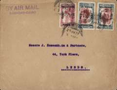 "(Iraq) RAF Cairo-Baghdad Service, Baghdad to London via, RAF Baghdad to London, Imperial Bank of Persia cover, correctly rated 9 annas (1918 ""In British Occupation"" 4 annas x2 and 1 anna, canc Baghdad cds. nice strike violet two line 'By Air Mail/Baghdad-Cairo'."
