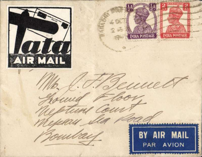 (India) Special TATA air mail label attached to airmail from Karachi to Bombay, bs 6/10, airmail etiquette cover franked 2 1/2 annas. Cover has interesting blue embossed 'C/S' logo on flap. See scan.