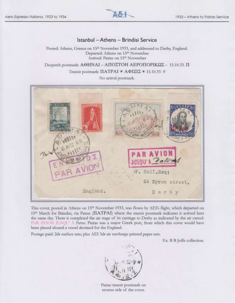 (Greece) Athens to England via Patras 15/10 transit cds verso, and Brindisi, plain cover franked 2dr surface + AEI 3dr air surcharge printed paper rate, superb strike red framed 'Par Avion/JUSQU'A (ms) Patras' Jusqua hs, ms 'Printed'. Ex BB Joffe collection.