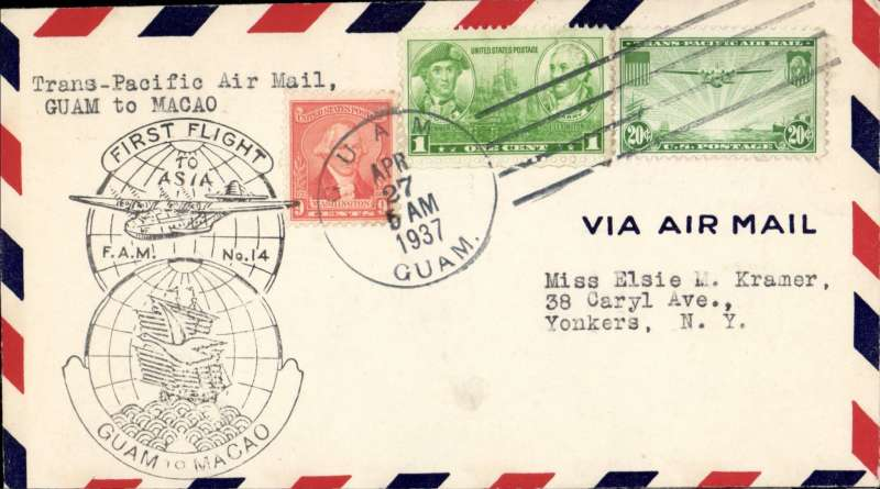 (Guam) Pan Am pioneer Trans-Pacific service FAM 14 F/F Guam to Macao, bs, bs 28/4, official black flight cachet.