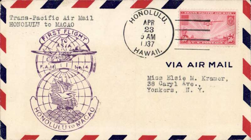 (Hawaii) Pan Am pioneer Trans-Pacific service FAM 14 F/F Honolulu to Macao, bs 28/4, official violet flight cachet.
