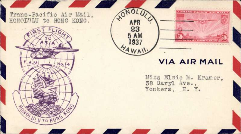 (Hawaii) Pan Am pioneer Trans-Pacific service FAM 14 F/F Honolulu to Hong Kong, bs 28/4, official black flight cachet.
