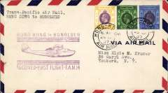 (Hong Kong) Pan Am pioneer Trans-Pacific service FAM 14 F/F Hong Kong to Honolulu, bs 2/5, official violet flight cachet..