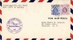 (Hong Kong) Pan Am pioneer Trans-Pacific service FAM 14 F/F Hong Kong to Manila, bs 29/4, official violet flight cachet.