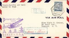 (Chinese Macau) F/F FAM 14, Macau to Guam, cachet, purple par avion cachet, b/s, airmail cover, Pan Am