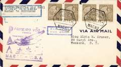 (Chinese Macau) F/F FAM 14, Macau to Honolulu, purple cachet, purple par avion cachet, b/s, airmail cover, Pan Am