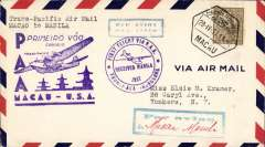 (Chinese Macau) F/F FAM 14, China Clipper, Macau to Manila, cachet, special violet receiver ds, blue bilingual par avion hs, violet cachet, souvenir cover, Pan Am