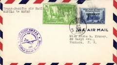 (Philippines) F/F FAM 14 , Manila to Macao, bs 28/4, airmail cover, Pan Am