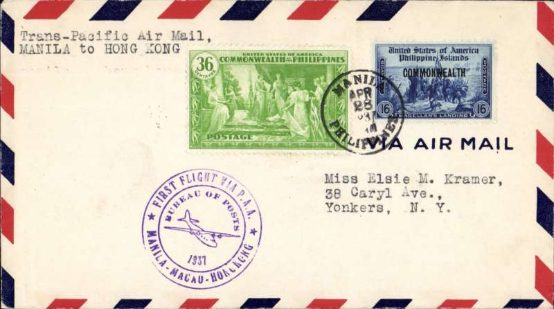 "(Philippines) F/F FAM 14  ""China Clipper"", Manila to Hong Kong, bs 28/4, airmail cover, Pan Am."