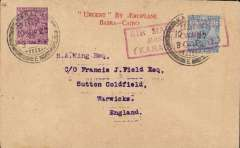 """(India) Basra-Cairo airpost, Karachi to London, no arrival ds, via Basra  17/3, buff envelope with uncommon printed in red 'Urgent By Aeroplane/Basra-Cairo', franked 5 annas, canc Karachi cds, fine strike oblong red boxed """"Air Mail Service/Basra-Cairo/Karachi GPO"""" cachet (used until Sept 8th, 1927), Francis Field authentication hs verso."""