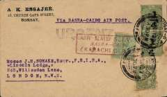 """(India) Basra-Cairo airpost, Bombay to London via Basra 2/6, commercial envelope franked 5 annas canc Bombay cds, typed 'Via Basra-Cairo Air Post', black """"Urgent"""" hs, fine strike oblong red boxed """"Air Mail Service/Basra-Cairo/Karachi GPO"""" cachet (used until Sept 8th, 1927),"""