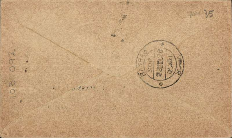 (India) First issue of Indian Air Mail label inscribed 'Air Mail' in white on blue background, Basra-Cairo airpost, Karachi to London, no arrival ds, via Basra  23/3, buff envelope with printed 'Air Mail/Basra-Cairo' in red,  franked 5 annas, canc Karachi cds, black double ring 'By Air' hs.