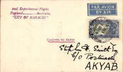 """(India) 2nd Experimental England-Australia flight, Calcutta to Akyab, bs 6/5, plain cover franked 4a, very fine strike magenta """"2nd Experimental Flight/England.......Australia/City of Karachi"""" and """"Calcutta to Akyab"""" cachets, addressed and signed by Stephen Smith, also also BB Joffe authentication hs. Only 20 pieces carried."""