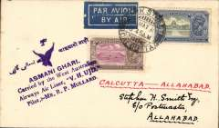 """(India) Westbound 2nd Experimental England-Australia flight, Calcutta to Allahabad, bs 26/5, plain cover franked 3a, fine strike violet """"Asmani Ghari/Carried by the West Australian/Airways Air Liner, V.H.UJD/Pilot; Mr R.R.Mullard"""", addressed and signed by Stephen Smith."""