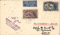"""(India) Westbound 2nd Experimental England-Australia flight, Allahabad to Delhi, bs 26/5, franked 3a, fine strike violet """"Asmani Ghari/Carried by the West Australian/Airways Air Liner, V.H.UJD/Pilot; Mr R.R.Mullard"""", addressed and signed by Stephen Smith . Several tiny worm holes, otherwise fine. See scan."""