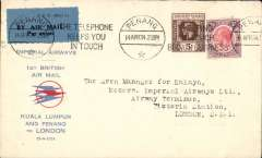 (Malaya) Imperial Airways, Penang to London, F/F new accelerated timetable, flight IW 263, scarce 'Speedbird' souvenir cover printed 'Kula Lumpur /and Penang /to London', franked Straits Settlementts 40c - the first inclusive air mail rate in lieu of air fee and surface rate. See Wingent, p116.